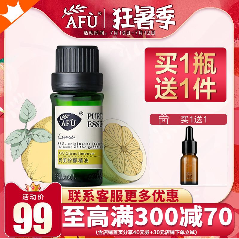 Эфирные масла / Масла для аромотерапии Артикул 529412017308