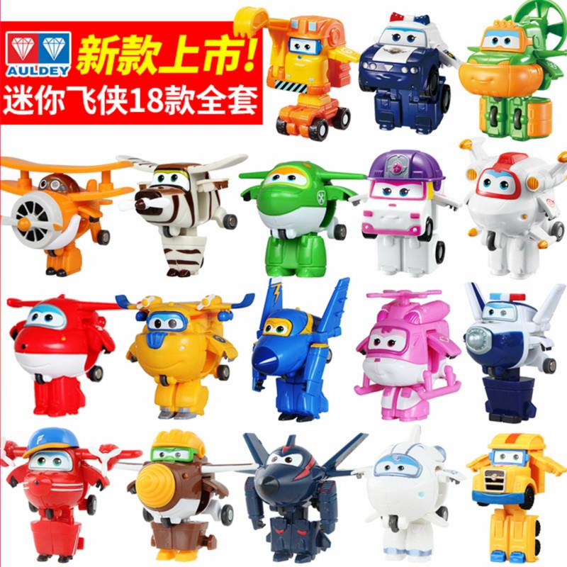 正版超级飞侠单个小号变形乐迪小青男孩玩具套装迷你机器人一全套
