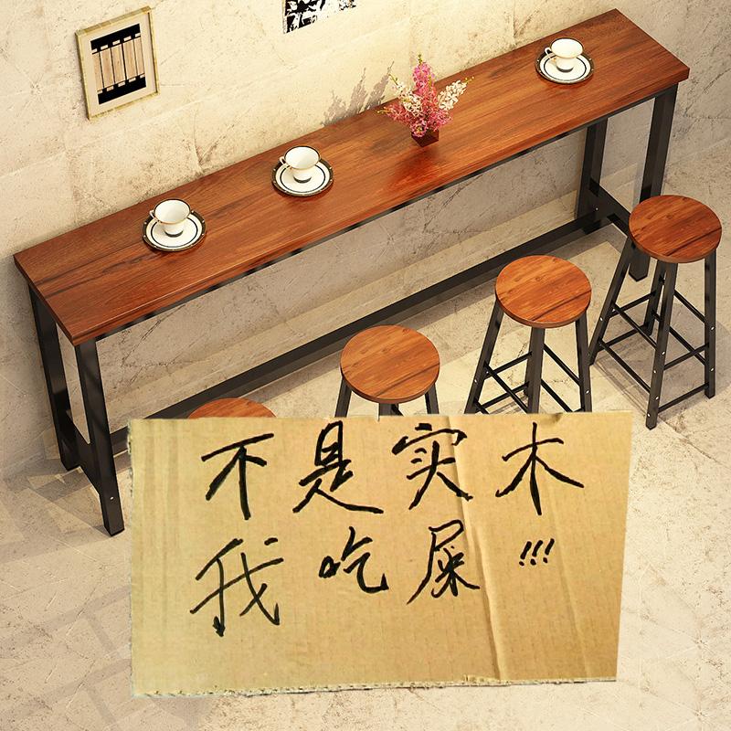 实木吧台桌椅组合铁艺家用长条桌网红酒吧靠墙高脚奶茶店咖啡厅