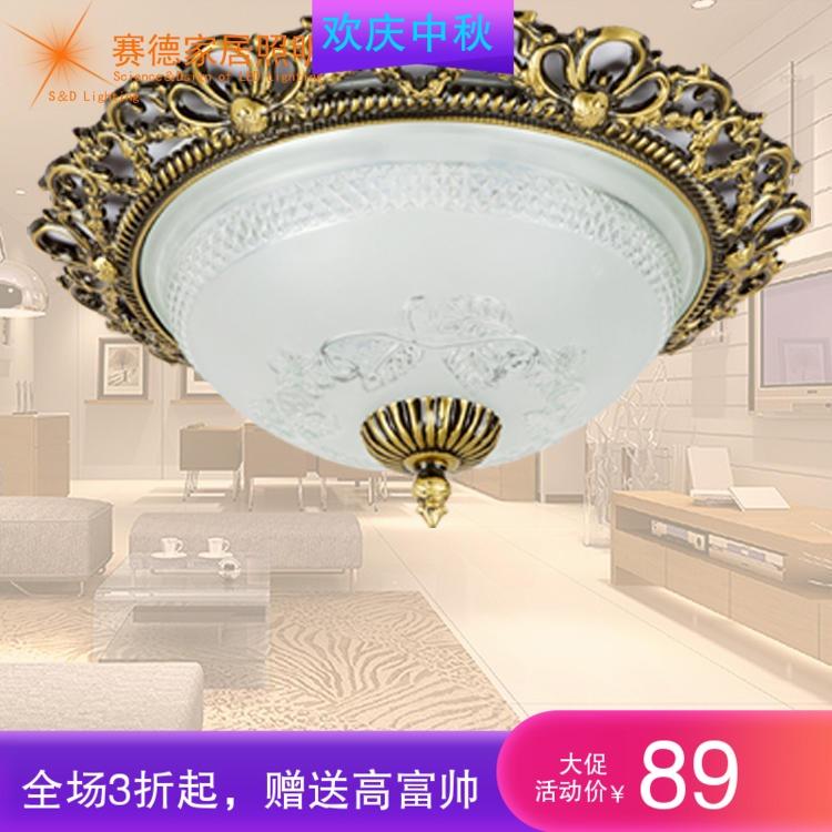 欧式全铝吸顶灯美式复古书房间卧室灯具简欧艺术圆形阳台过道灯饰