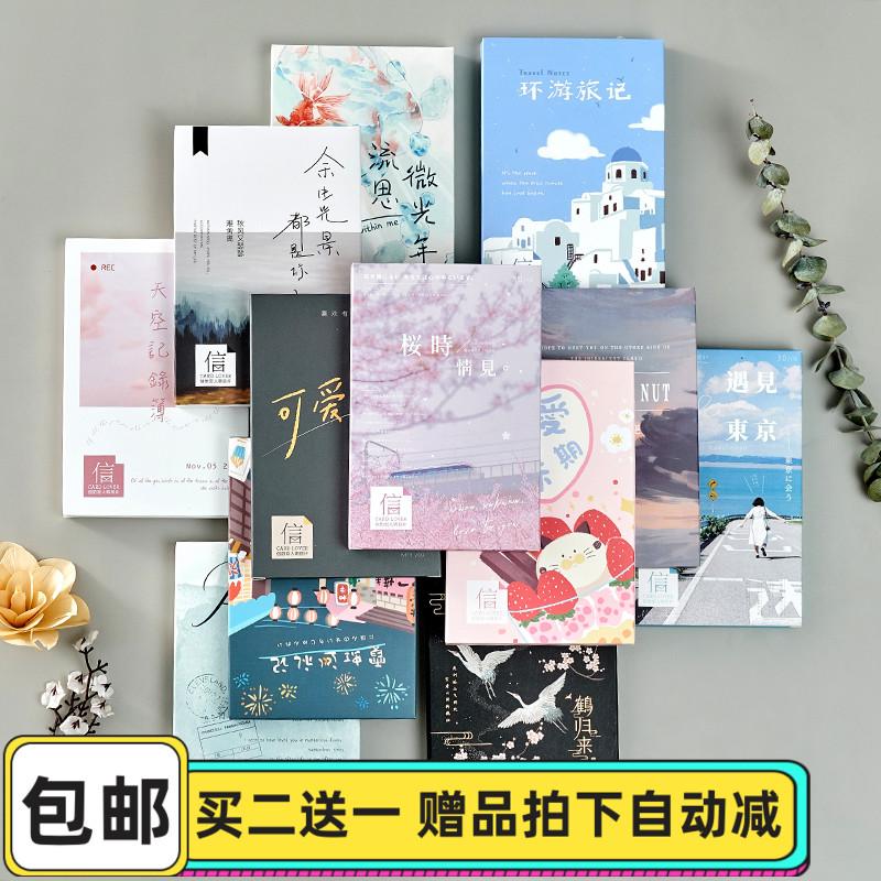 Открытки / Поздравительные открытки Артикул 581667198180