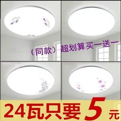 LED吸顶灯圆形现代简约卧室灯具餐厅灯客厅灯阳台灯过道书房灯饰