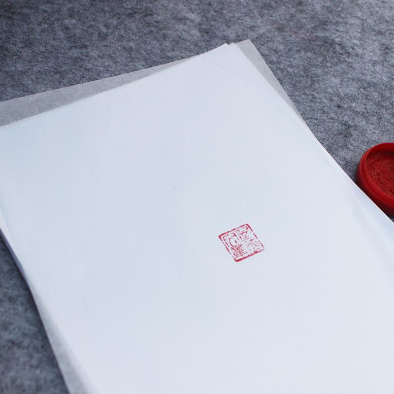 Лицо копия бумага бить моллюск бумага прозрачный бумага след рисунок сера кислота бумага B5 жесткий карандаш ручка через запись бумага гонконг тонкий бумага чжан сюаньчэнская бумага