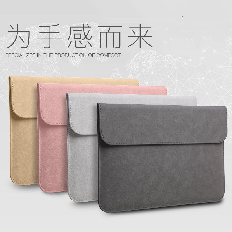 Suitable for Apple Pro 15.4 notebook IMAC case 12 inch MacBook Air 13 liner