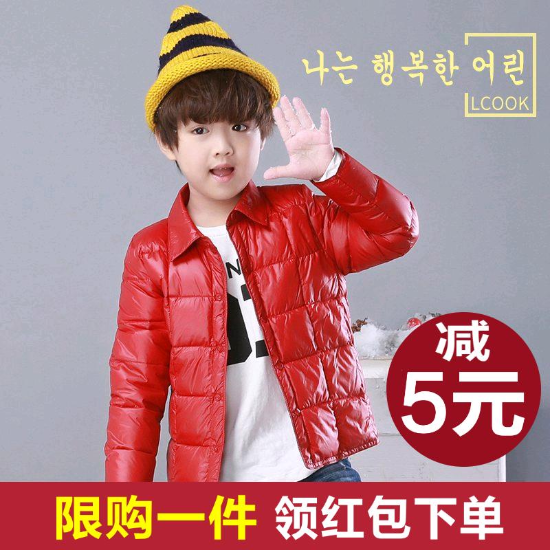 Aidiman стильные короткие вниз куртка мочевого пузыря в детей куртка для мальчика рубашку свет осень/зима теплая младенца и Южная Корея