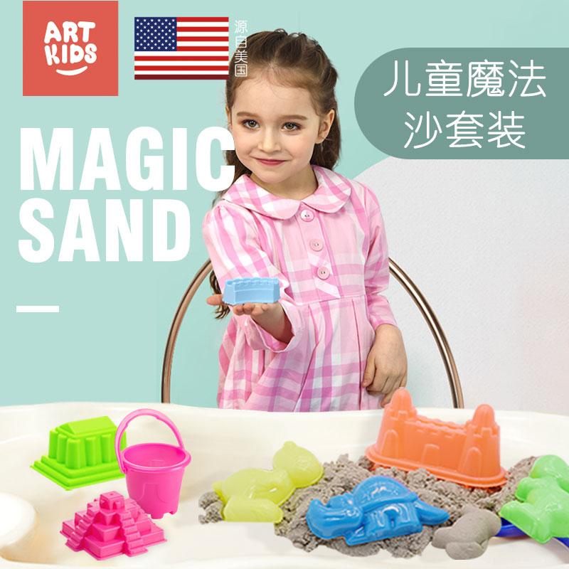 美国儿童太空玩具沙套装安全无毒动力魔力男孩粘土橡皮彩沙沙子泥