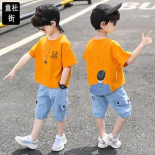 童裝男童套裝2020新款夏裝兒童網紅洋氣中大童男孩帥氣時髦韓版潮