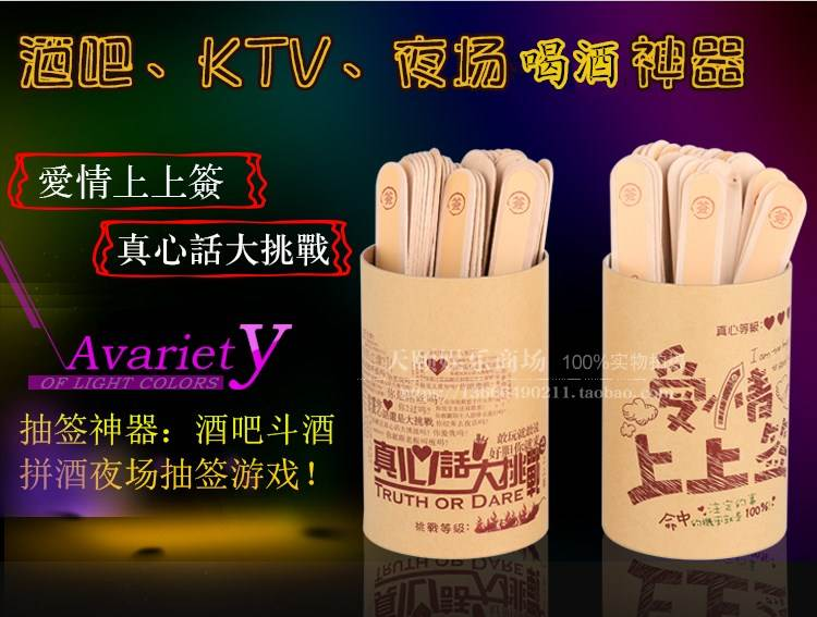 Blank ticket creative trick bar KTV drinking props drinking artifact big adventure lottery game class lottery