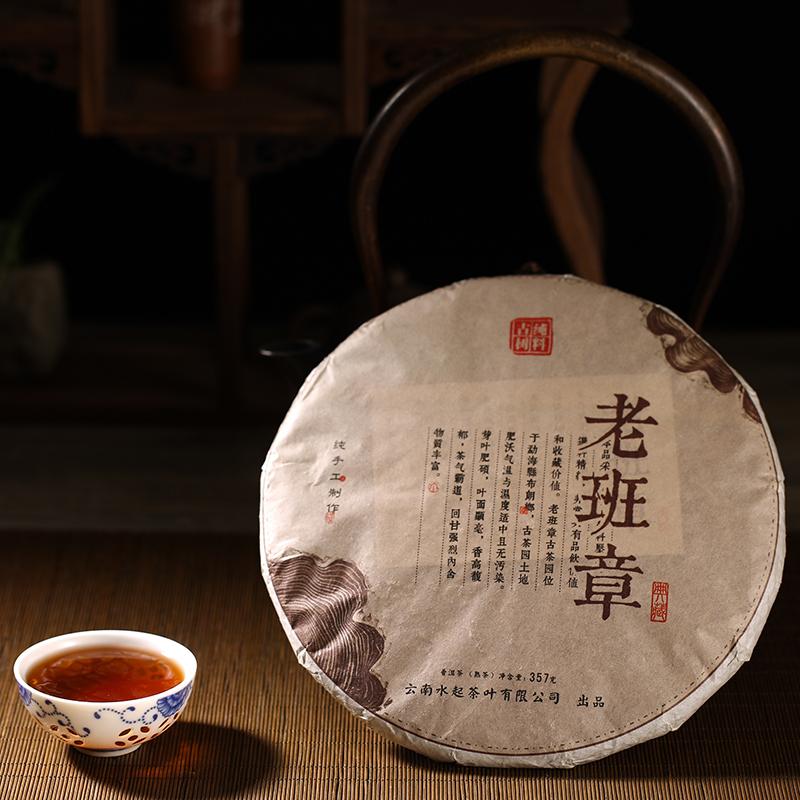 云南古树普洱茶熟茶 357g饼茶 茶叶七子饼茶5年-10年 特级包邮
