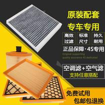 空气空调滤芯清器格K2K3K5福瑞迪IX35适配朗动瑞纳悦动索八名图