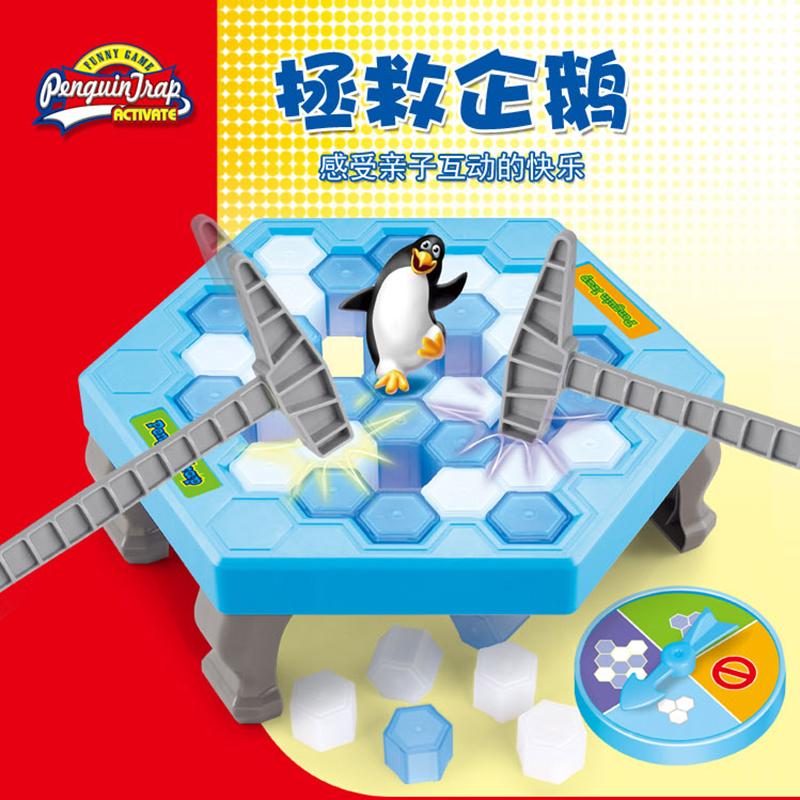 儿童宝宝拆墙益智大号拯救企鹅砸敲打冰块破冰桌游戏玩具抖音零度