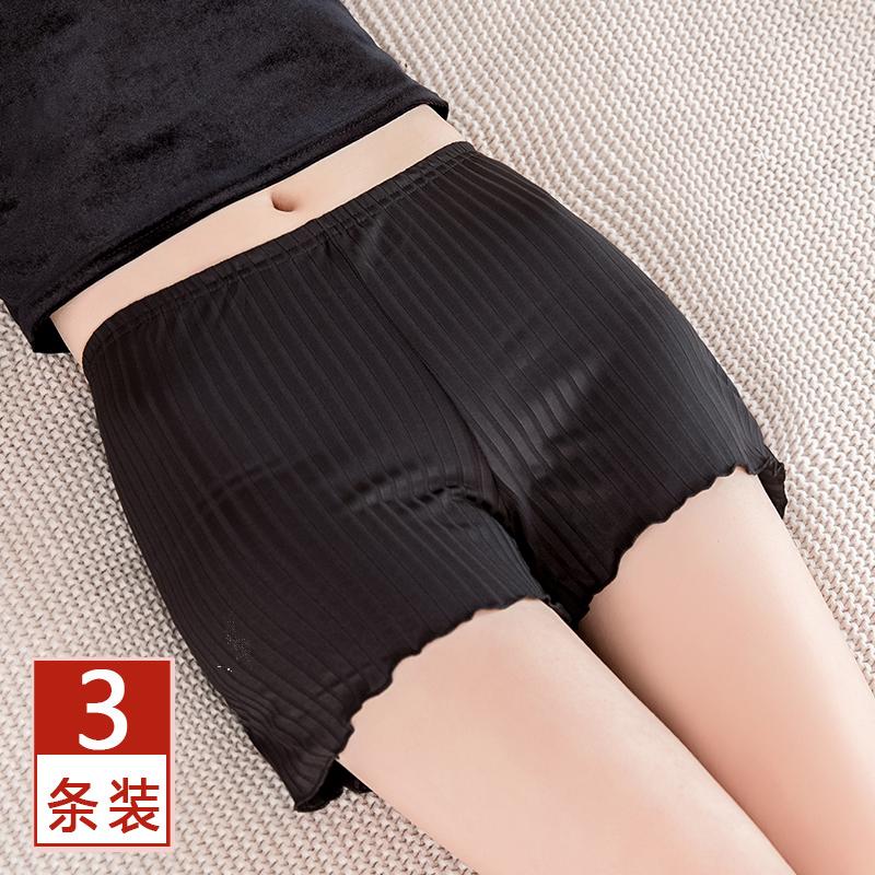 可外穿宽松防走光安全裤女夏季不卷边薄款打底裤保险短裤大码高腰