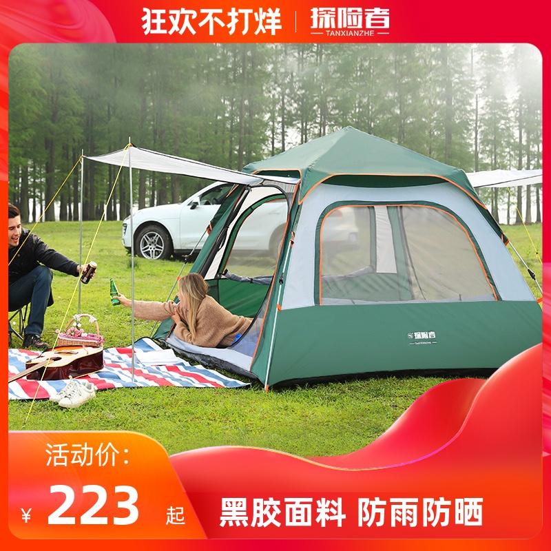 探险者帐篷户外野营单双人全自动野外露营情侣防暴雨加厚帐蓬2人