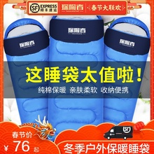-10°C explorer down cold sleeping bag autumn and winter warm thick adult female outdoor adult travel single