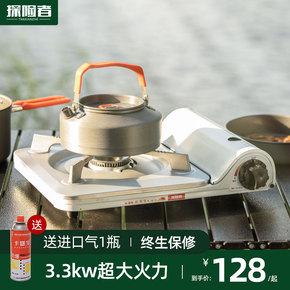 卡式炉户外野外炉具炉子卡斯便携式卡磁炉煤气瓦斯炉燃气灶火锅炉