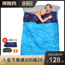 户外双人睡袋四季通用大人露营情侣防寒冬季加厚便携室内大人旅行