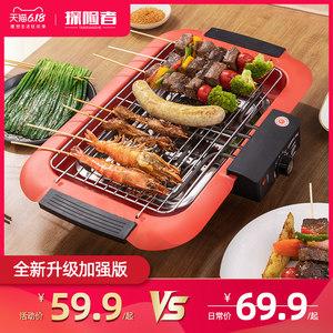 电烧烤炉家用电烤室内无烟烧烤架电烤烤串机烤肉炉子机器盘小用具
