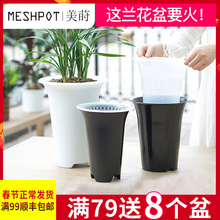 Patented double-layer thick transparent breathable plastic large-sized orchid pot with tray