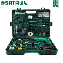 Shida Electric drill Household Hardware tool Set 05156 installed maintenance Multi-function set 58 pieces 35 pieces 05158