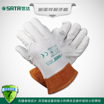Argon Arc welding Gloves