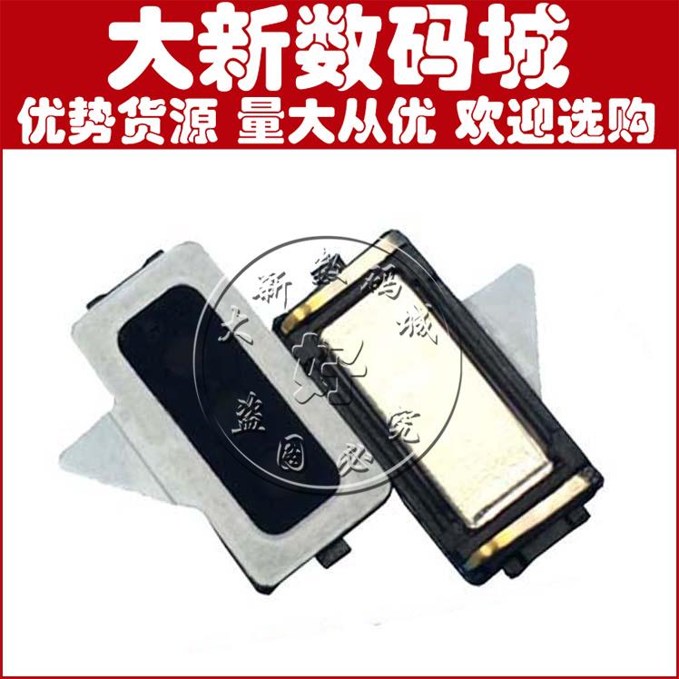 适用360奇酷 F4 N4 N4S N5手机听筒 内置接听器 受话器 内置听筒