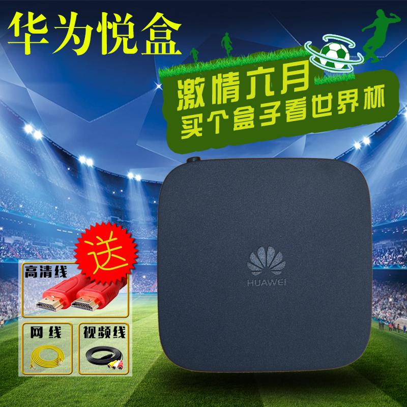 全網通華為悅盒EC6108V9網路電視機頂盒子家用4K高清播放器WIFI
