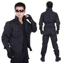 女長袖 多袋耐磨 戶外黑色迷彩服作訓服男軍迷保安服裝 春秋套裝 正品