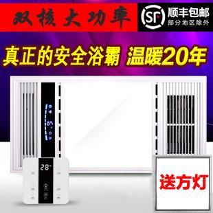 三合一家用洗澡间加热器一体排风扇浴霸换气扇卫生间照明灯吸顶。价格