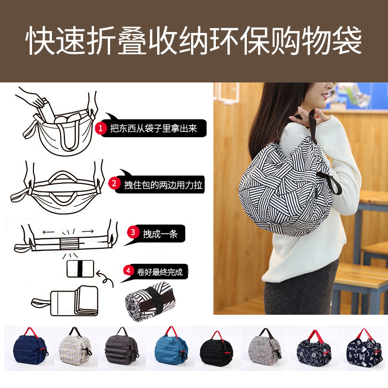 Japanese travel to work environmental protection folding storage bag shopping bag lunch box bag portable Bento bag office worker convenience bag