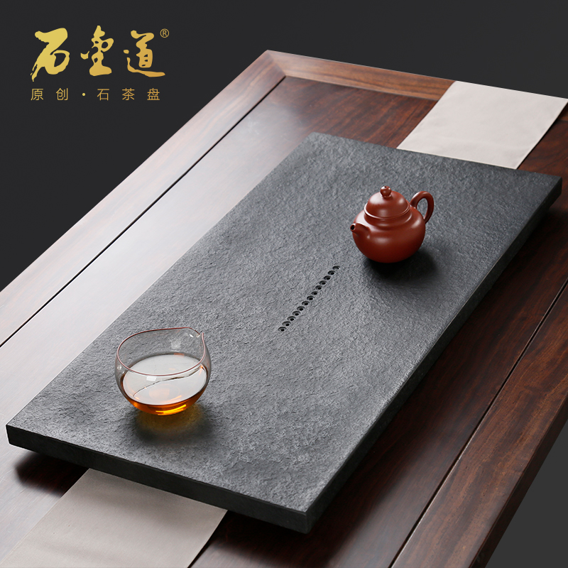 石金道天然乌金石茶盘排水小号石头茶台功夫茶具家用简约石材茶海