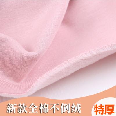 锦超全棉加绒加厚针织不倒绒布料冬保暖拉绒卫衣服装面料宝宝贴身