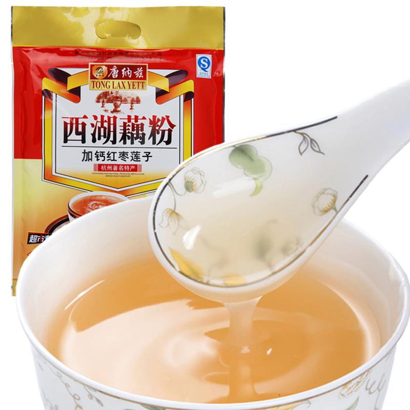 唐纳兹营养代餐杭州特产红枣莲子加钙桂花百合西湖莲藕粉660g包邮