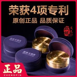 歐脈艾灸盒隨身灸家用熏蒸儀器宮寒無煙艾灸熱敷包艾條艾柱袋罐式圖片