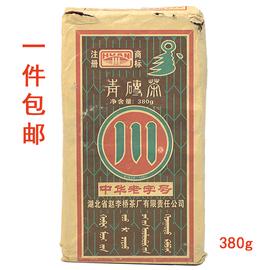 砖茶赵李桥380g川字牌砖茶青砖茶湖北内蒙古熬奶茶专用茶叶蛋专用