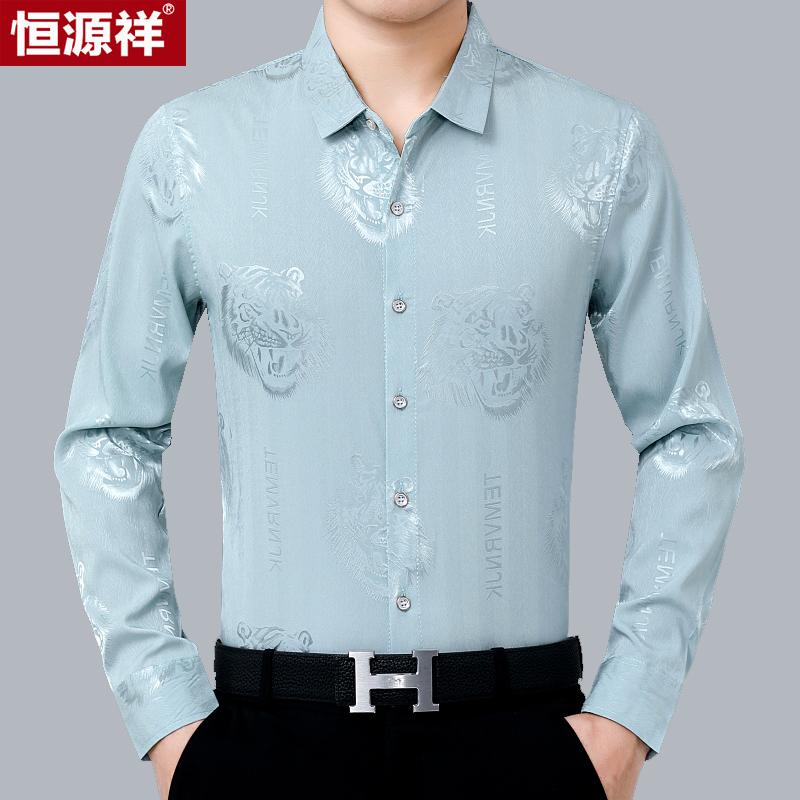 恒源祥桑蚕丝长袖衬衫男士春季中年真丝休闲薄款免烫冰丝短袖衬衣