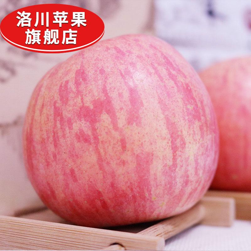 陕西洛川苹果水果新鲜红富士40枚80mm新鲜水果红富士苹果批发包邮