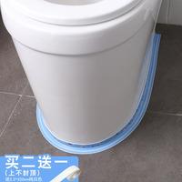 厕所马桶底座防污围贴卫生间自粘缝隙贴墙角防霉胶带美缝隙密封条
