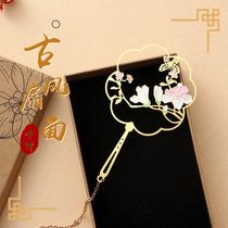 书签古典中国风扇面樱花女生文艺创意金属故宫定制刻字新年礼物