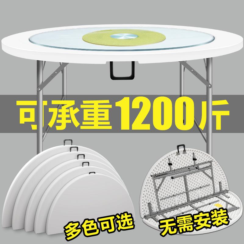 可折叠子折叠家用组合简易户外圆桌