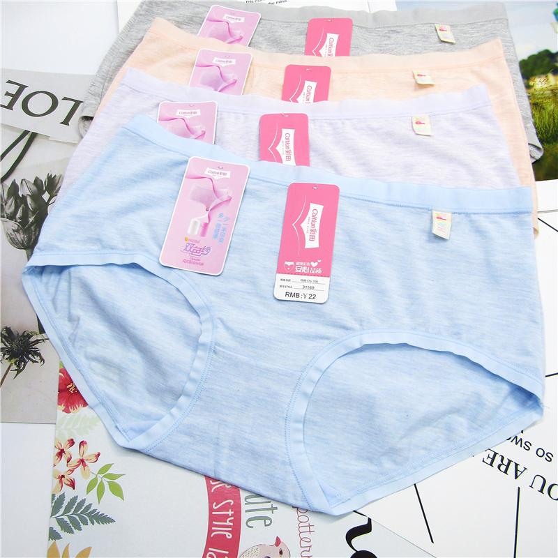 4条装彩田内裤女士中腰双色纱莫代尔高腰纯棉裆无痕三角裤低腰薄
