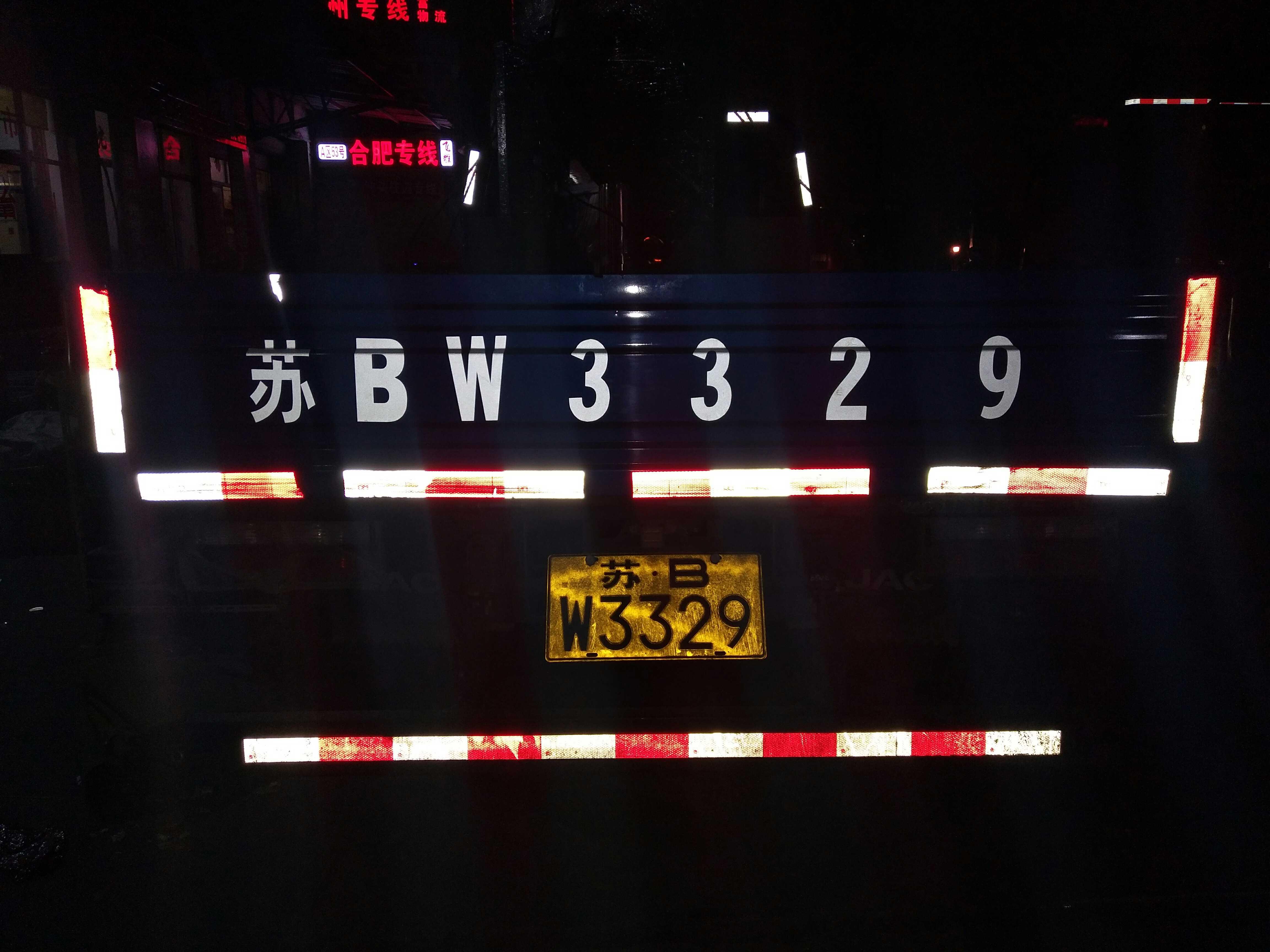 Компьютер-выгравированный отражающий фильм паста танкер пикап минивэн ночь рефлексивный зум номер обработки