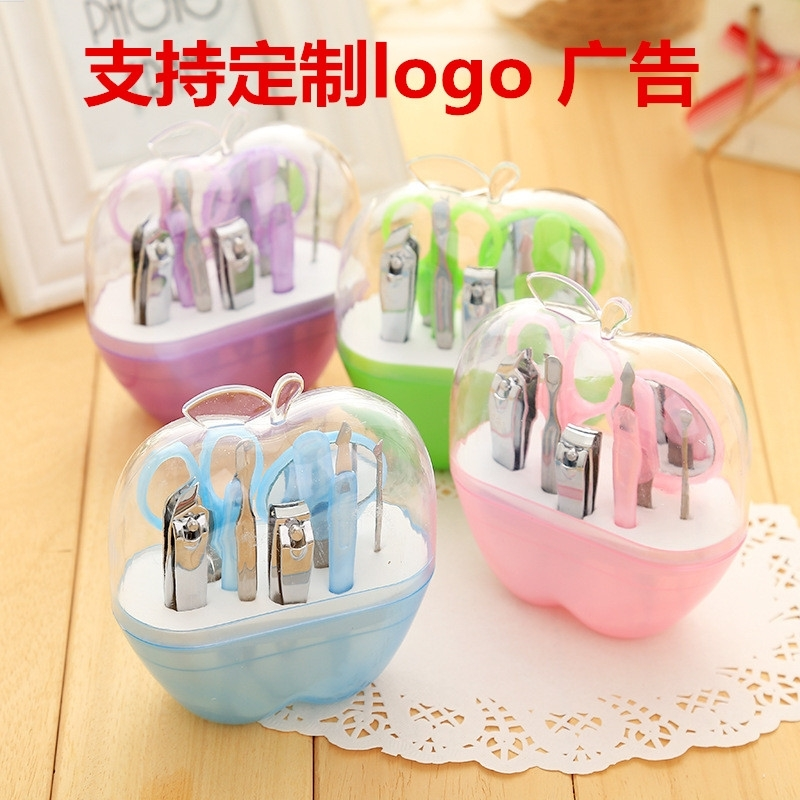 New store opening gifts for customers, beauty salon activities free small gift practical creative custom water cup