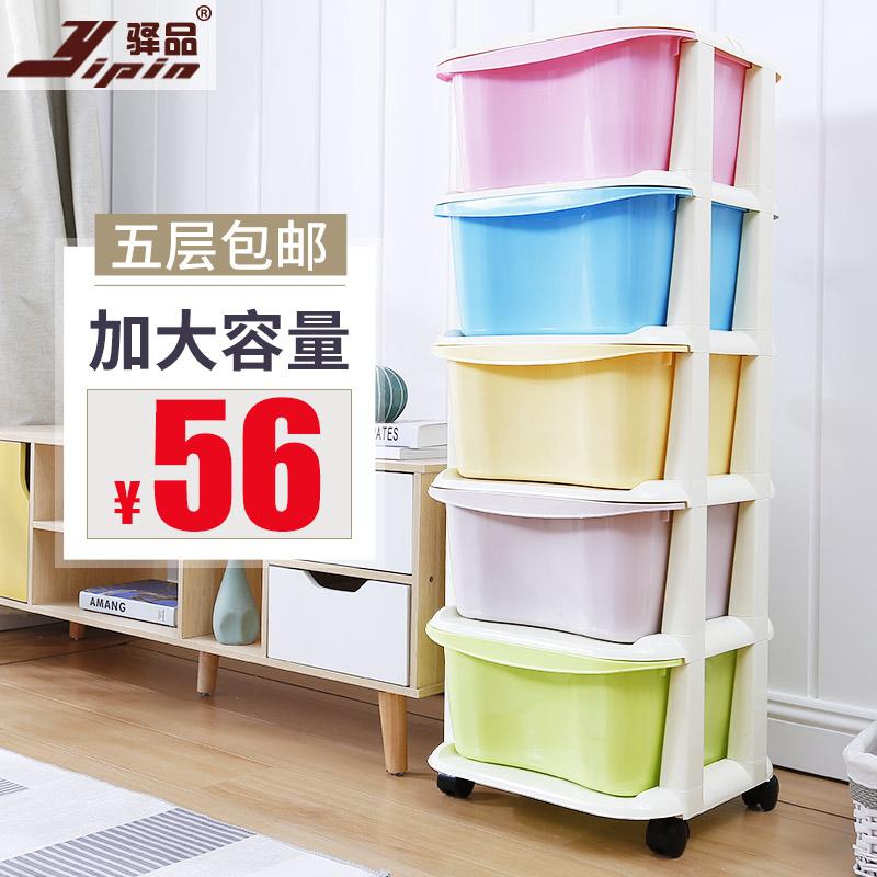 加厚大号抽屉式收纳箱盒塑料多层衣柜儿童玩具储物箱衣服整理柜子