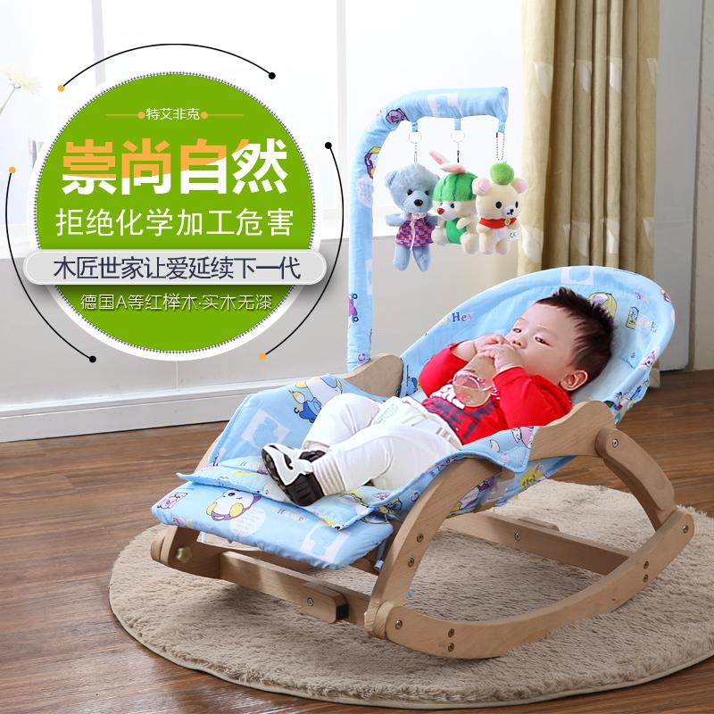 Ребенок кресло-качалка шезлонг ребенок успокаивать стул ребенок озноб стул BB колыбель кровать уговаривать сон дерево увеличение 0-4 лет