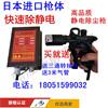 Товары от 新雁防静电设备仪器