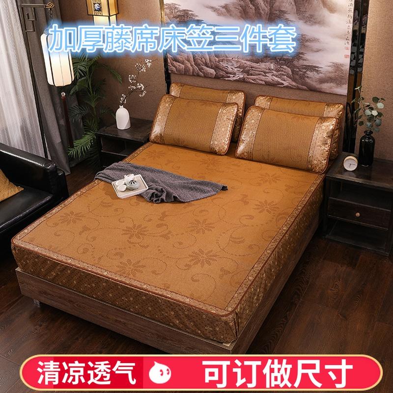 Декоративные одеяла и подушки / Прикроватные коврики Артикул 587995834367