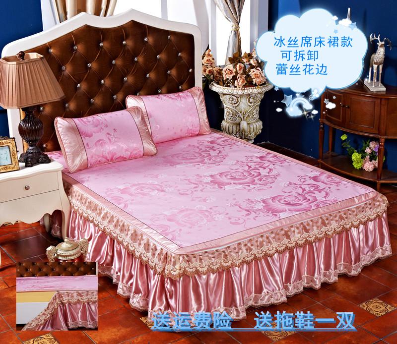 冰丝席床裙式 双人蕾丝可拆卸拆叠凉席三件套1.5/1.8m/2米空调席