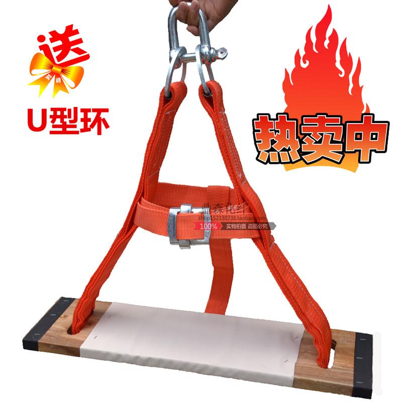 外墙清洗工具吊板 高空作业套装安全坐板防坠落滑板安全带安全绳