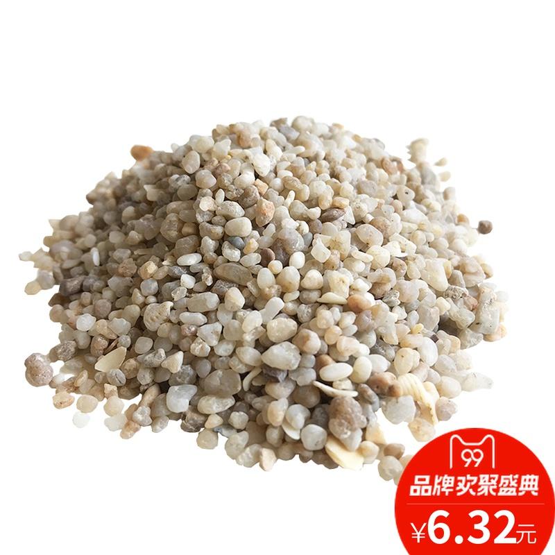 天然原生河沙鱼缸底砂景观装饰石子圆粒砂水草多肉铺面水晶珍珠砂