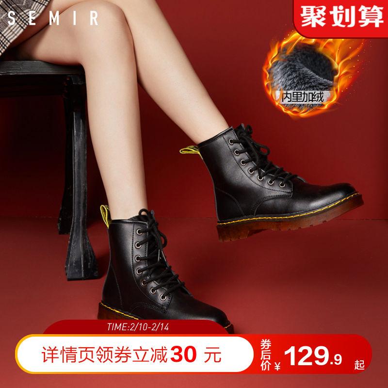 马丁靴女新款超火网红靴子英伦风女鞋加绒保暖中筒靴增高黑色短靴